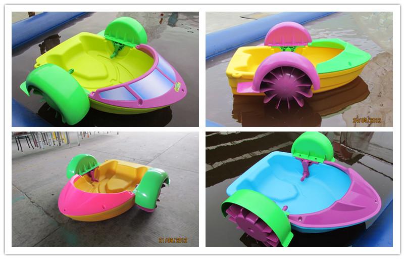 orginal manafacturer cheap commercial aqua hand paddle boat,kids aqua paddler boat
