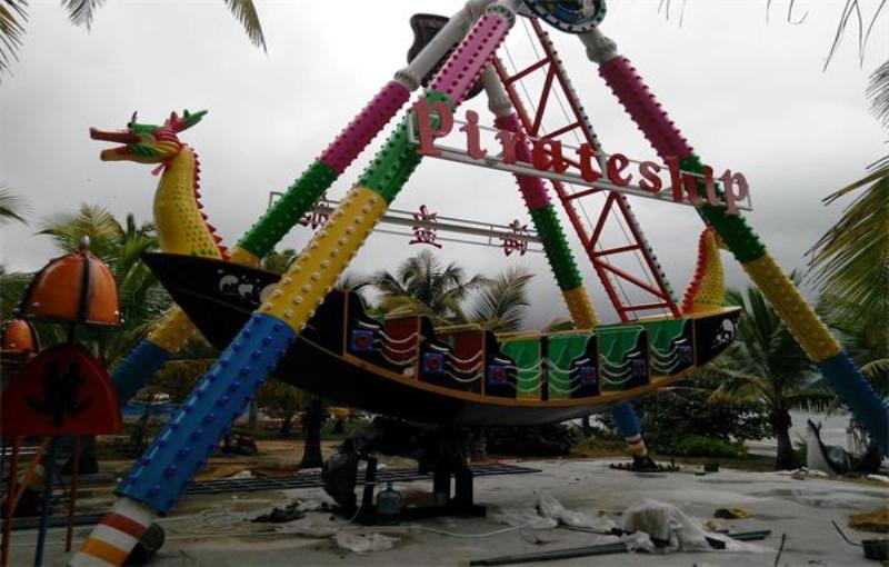 24 seat boat swing ride, pirate boat ride, pirate ship ride